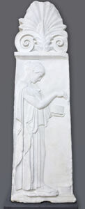 translation missing: de.preview Stele Giustiniani