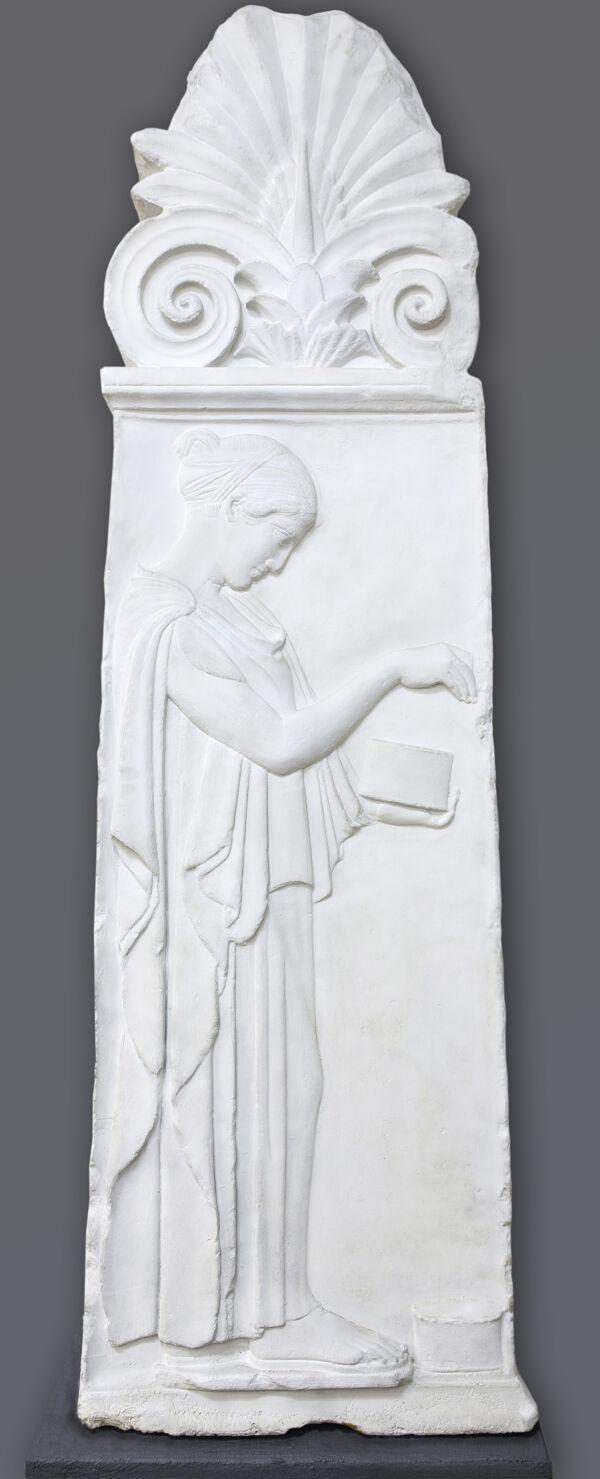Vorschaubild Stele Giustiniani