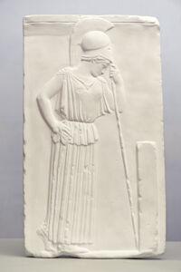 translation missing: de.preview Sinnende Athena