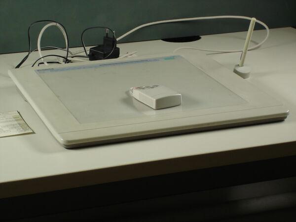 Vorschaubild Digitizer II Ultra Pad