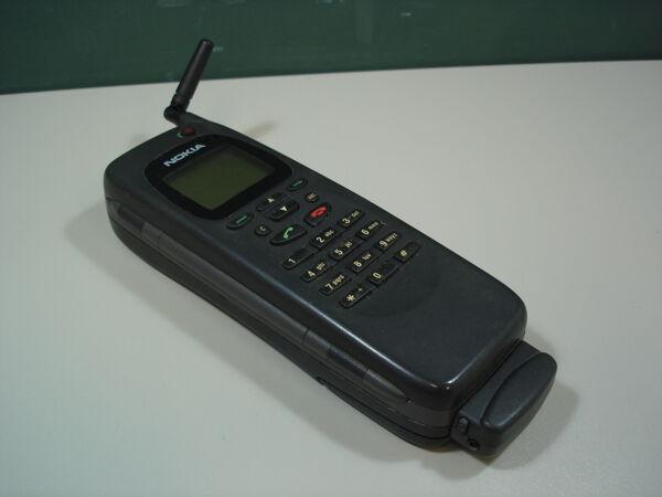 Vorschaubild Communicator 9000
