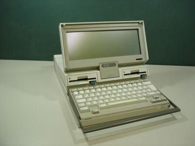 translation missing: de.preview IBM PC Convertible