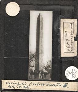 translation missing: de.preview Heliopolis, Obelisk Sesostris III. Mittleres Reich, 12. Dyn.
