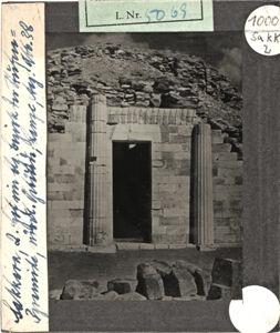 translation missing: de.preview Sakkara 2. Hof im Heiligen Bezirk der Stufenpyramide