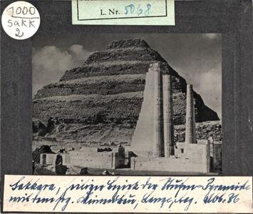 translation missing: de.preview Sakkara, Heiliger Bezirk der Stufenpyramide