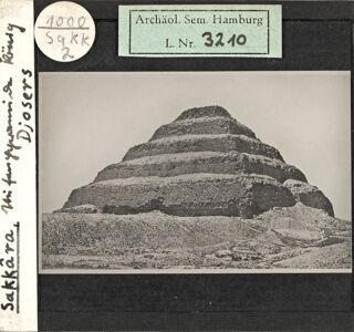 translation missing: de.preview Sakkara, Stufenpyramide König Djosers