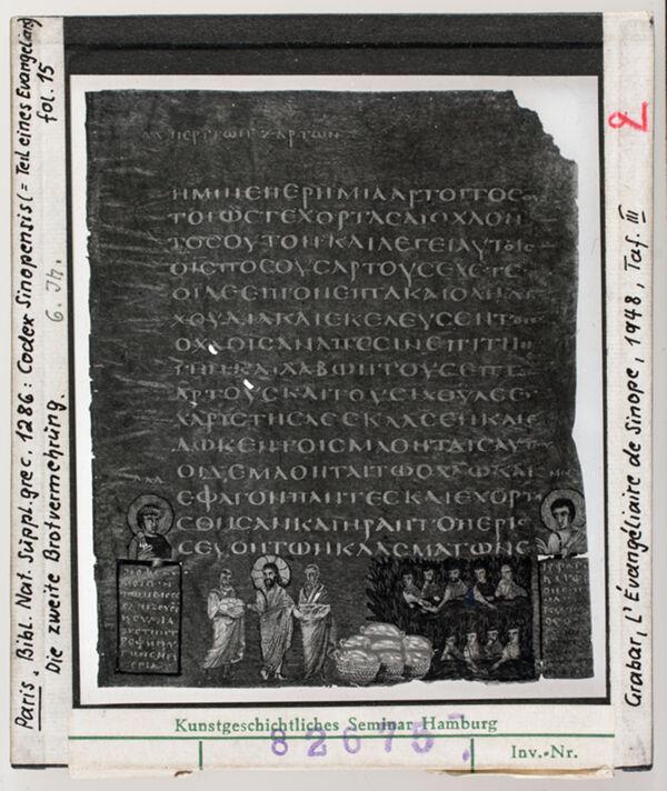 Vorschaubild Paris, Bib. Nat.:Suppl. grec. 1286 Codex Sinopensis, fol. 15: Die zweite Brotvermehrung