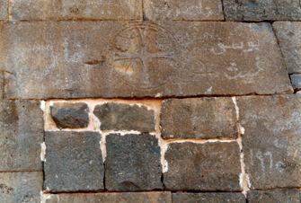 Vorschaubild Ezra (Izra), Syrien, Kirche St. Georg