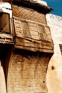 translation missing: de.preview Hama (Syrien)