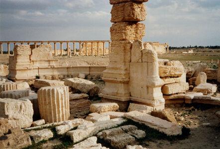 translation missing: de.preview Palmyra, Nymphäum