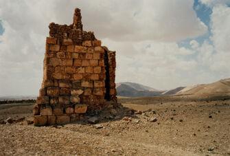 Vorschaubild Palmyra, Ruine eines Grabturms