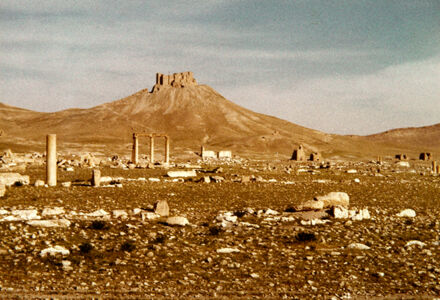 translation missing: de.preview Palmyra, Qal'at Ibn Ma'n