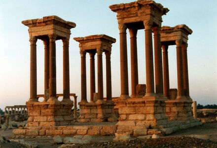 translation missing: de.preview Palmyra, Tetrapylon