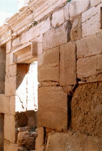 translation missing: de.preview Palmyra, Turmgrab des Elahel, oberstes Stockwerk