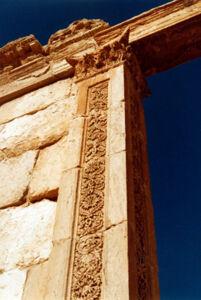 translation missing: de.preview Palmyra, Grabtempel
