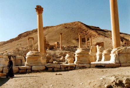 translation missing: de.preview Palmyra, Fahnenheiligtum
