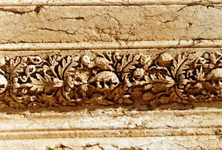 translation missing: de.preview Palmyra, Dekor am Fahnenheiligtum