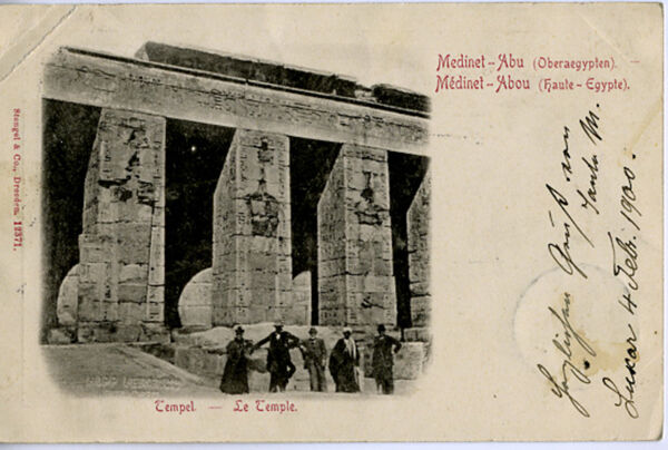 translation missing: de.preview Tempel von Medinet Habu