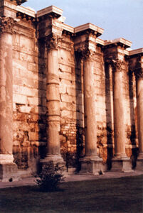 preview Bibliothek des Kaisers Hadrian