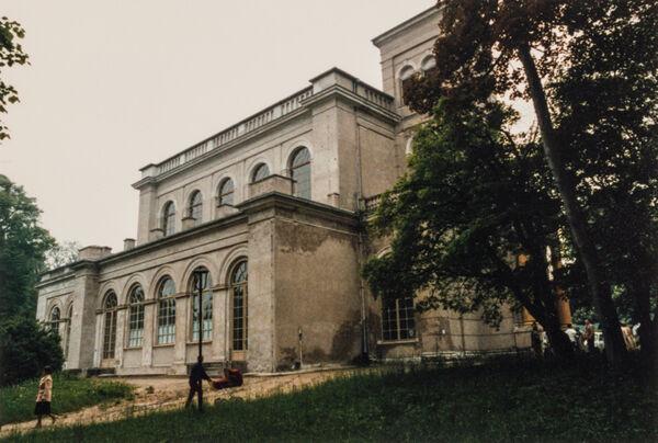 Vorschaubild Schlosskirche (erbaut als Kurhaus) von Südwesten (Foto 1987)