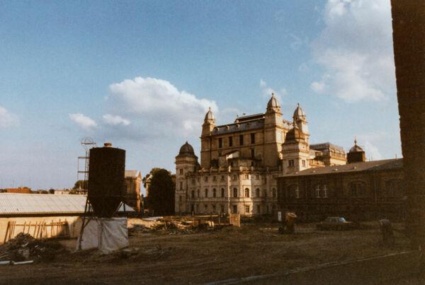 Vorschaubild Theater, Rückseite (Foto 1982)