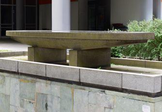 Vorschaubild Brunnen
